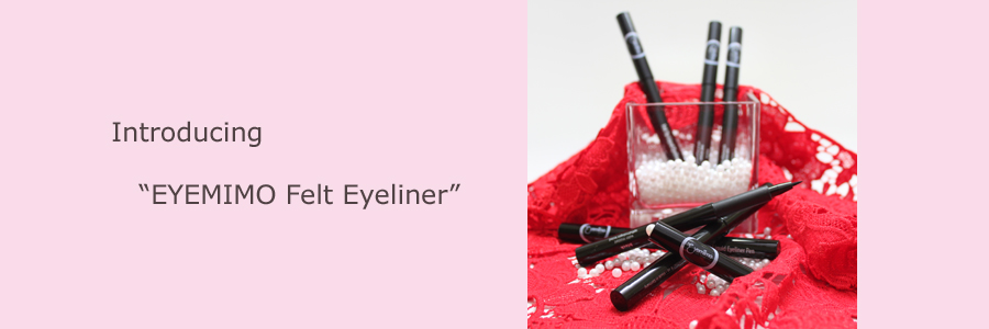 EYEMIMO Felt Eyeliner